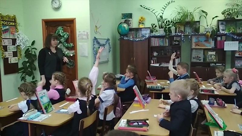 Презентация Слепцова Ольга Сергеевна