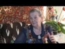 Труженица тыла Тамара Юсова рассказывает о военной юности