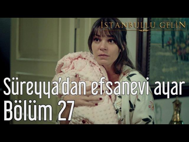 İstanbullu Gelin 27. Bölüm - Süreyyadan Efsanevi Ayar