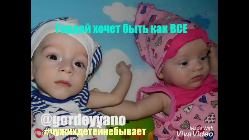 Пусть доброта спасает жизнь детей..