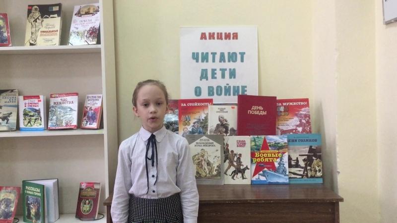Николайчук Настя (3Д)
