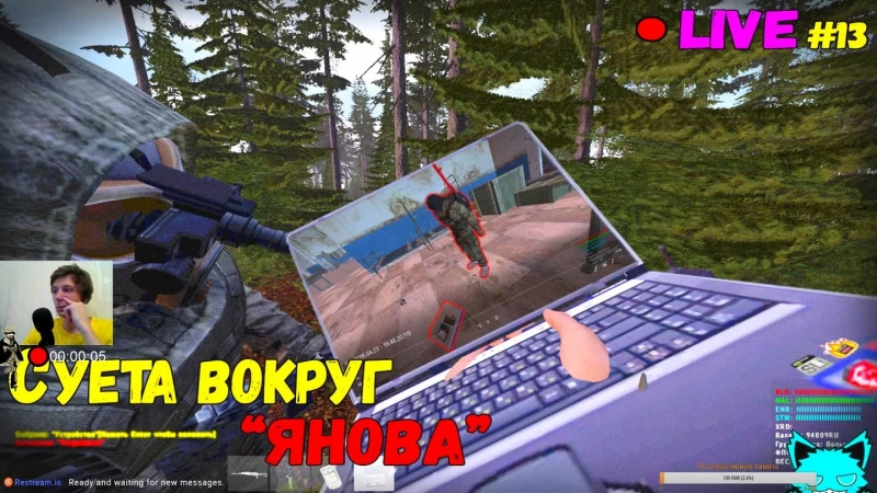 Dayz S.T.A.L.K.E.R. - XRGame Project Суета вокруг Янова | Армсталкер 13
