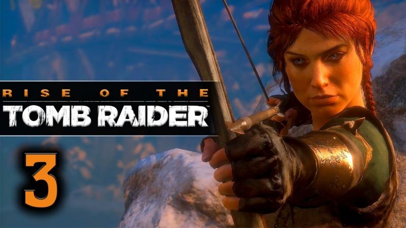 Прохождение Rise of the Tomb Raider - Часть 3: Советская база
