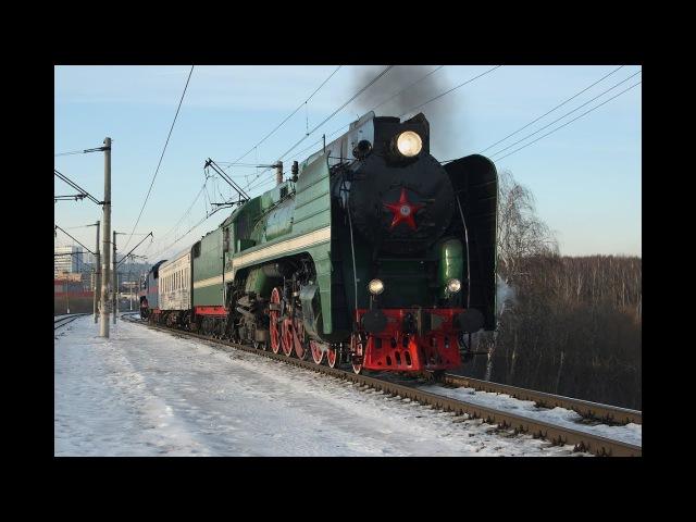 Паровозы П36 0120 и 0027 с туристическим поездом на станции Чертаново Московской жел ...