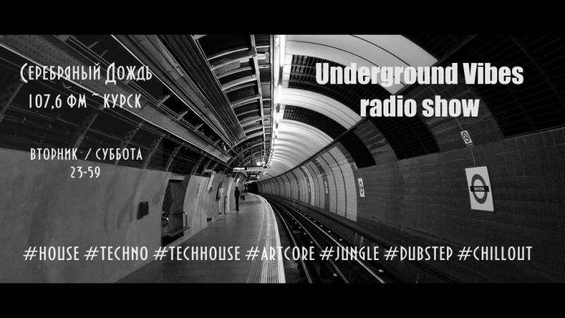 Underground Vibes ON AIR