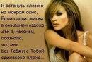 Виктория Терещенко фото #49