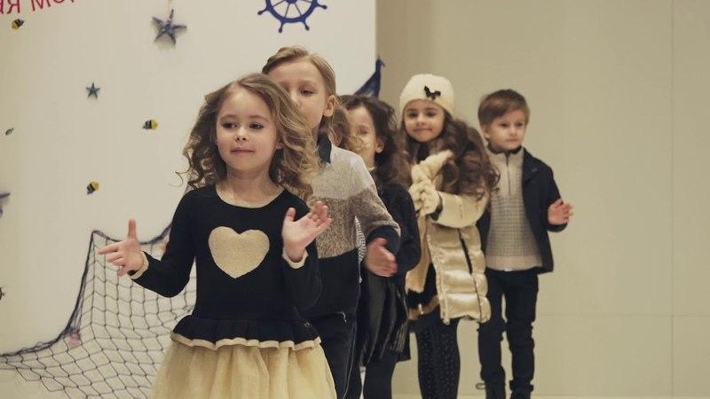 CJF Детская мода. Весна 2018