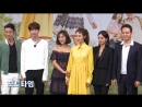 Jun - 'Goodbye to Goodbye' Press Conference 1 (23.05.18)