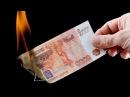 1 сентября - Советы от Шамана Дух денег, гармония в жизни, доброта