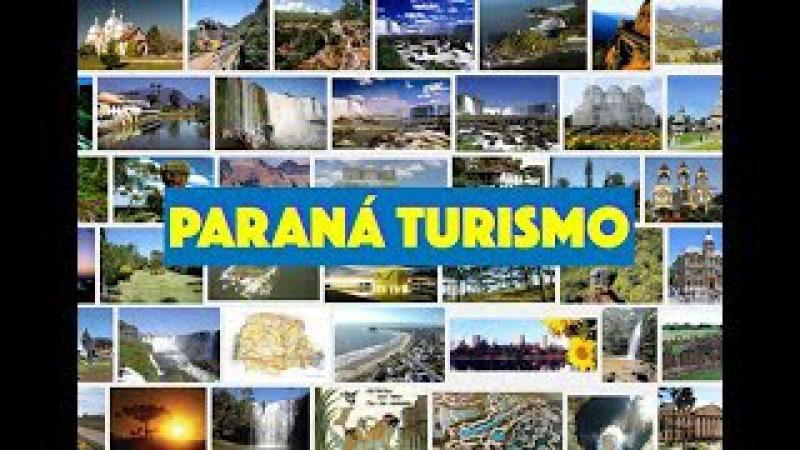 🌎 Paraná | Geografia, Cultura e Turismo do Estado do Paraná