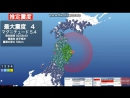 The Japanese earthquake information on the SOLiVE24 channel magnitude 5 4
