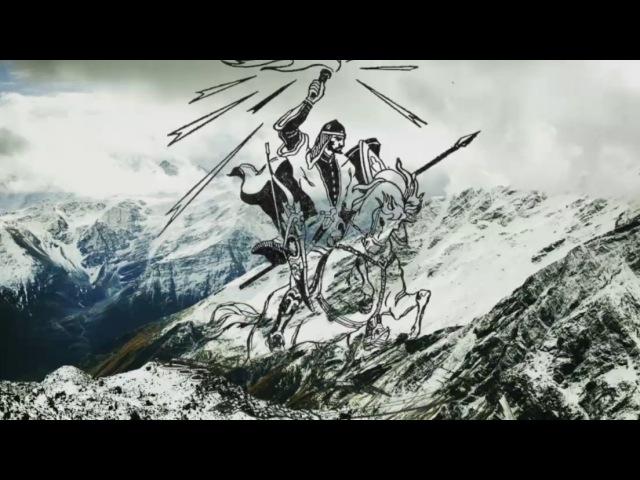 Circassian folk music - Зафак Сосруко (Заур Нагоев и Барцо Руслъан)