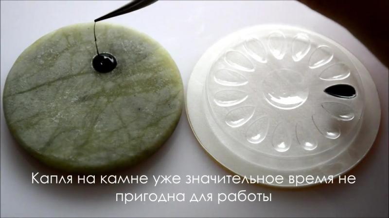 Сравнительный тест палетки для клея и нефритового камня