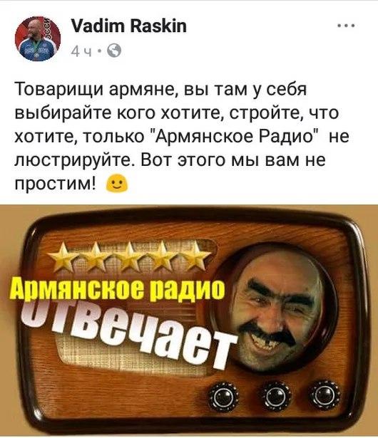 https://sun1-17.userapi.com/c840731/v840731822/793bc/Ubqywenaxtg.jpg