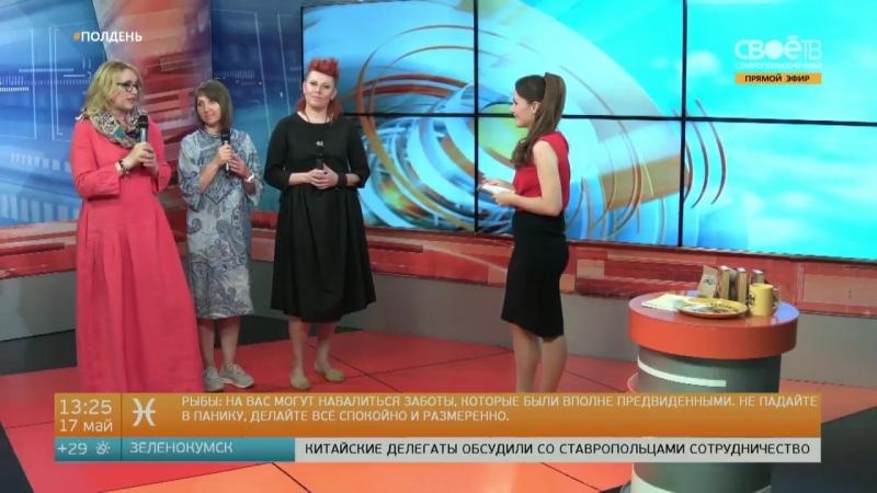 ОТРК РУСЬ в программе Полдень ставропольского ТВ