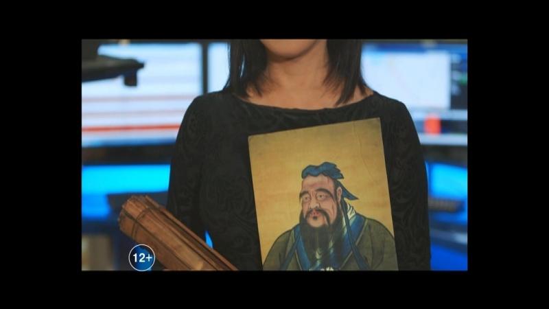 3 июня в 2000 смотрите документальный фильм «Конфуций»