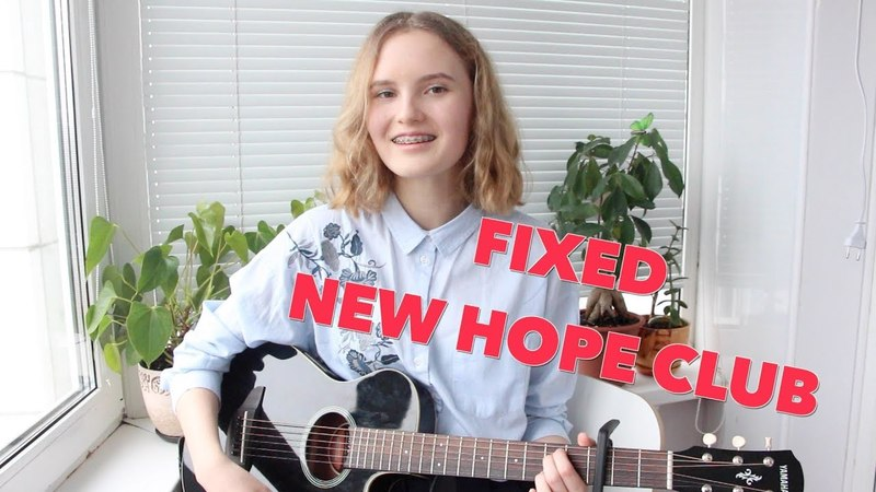 Fixed - New Hope Club (cover)