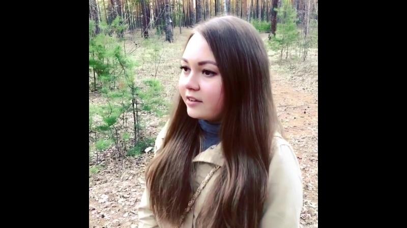 Хочу писать - Розалия Ягафарова