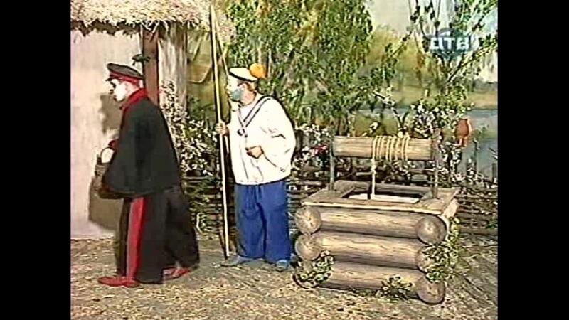 Каламбур/Деревня дураков 1сезон 12 серия