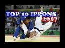 TOP 10 IPPONS 2017 THIS IS JUDO 2017 HIGHLIGHTS