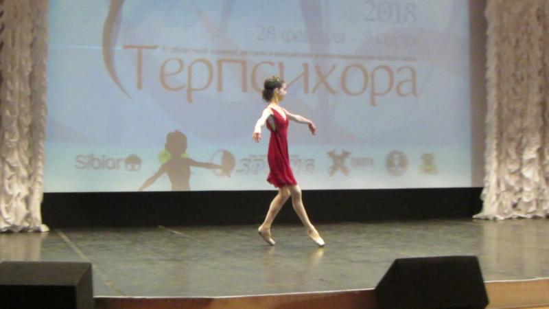 Мария Пахоменко - Вариация Вакханки, 28-02-2018
