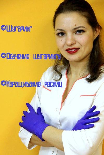Людмила Шугарова