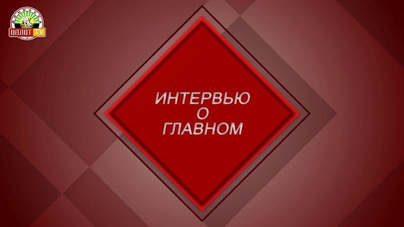 Анатолий Бибилов Осетины никогда не предавали своих друзей И мы предавать народы ДНР и ЛНР не собираемся