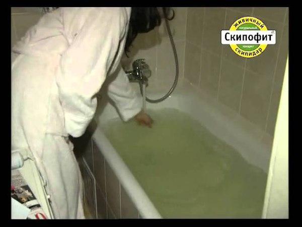 НИИ натуротерапиии - скипидарные ванны СКИПОФИТ
