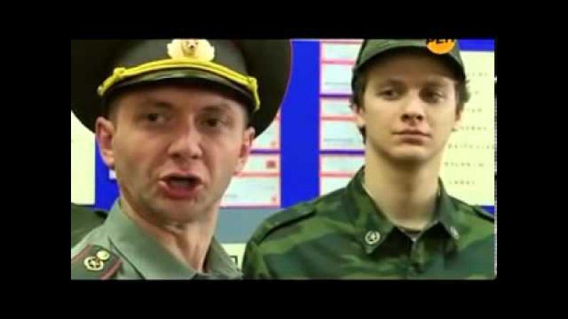 Soldaty i Oficery Fak'yu 240