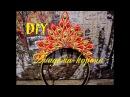 Диадема корона КАНЗАШИ. Мастер класс МК. СВОИМ РУКАМИ. Diadema crown. Christmas DIY.