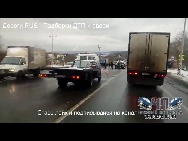 Подборка ДТП и Аварий в Нижнем Новгороде и Тюмени ноябрь 2017
