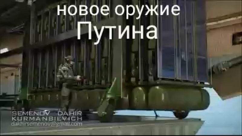 А теперь посмотрим кто круче Россия великая страна