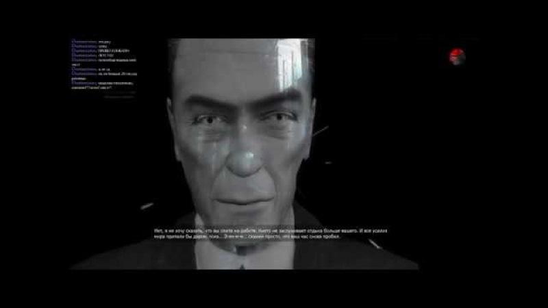 Гоняем хедкрабов: Cinematic Mod