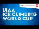 LIVE Lead Semi Final Male Female l UIAA Ice Climbing World Cup 2018 l Hohhot China