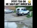 Беги Вася,беги
