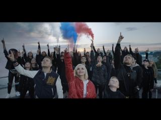 ЖИТЬ | SMASH, Полина Гагарина & Егор Крид - Команда 2018