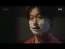 Суперсемейка 10 серия ( Озвучка Korean Craze )
