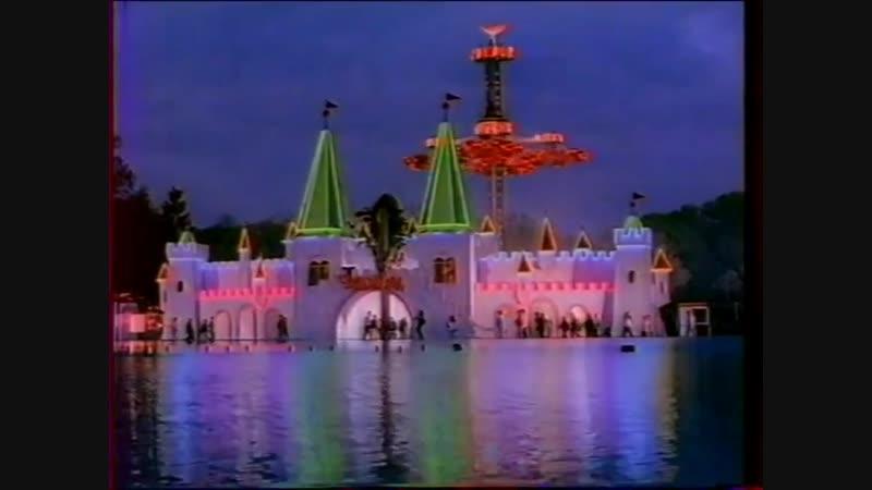 Реклама и заставка (НТВ, 24.06.1996) Libero, Jordache, Чудо-Град, Tide, Yupi, Knorr, Head Shoulders, Лиза, Uncle Bens, Dr. Pepp