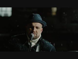 Баста - STAY (новый клип 2018 Ногано стей Василий Вакуленко Вася)