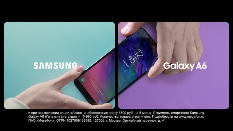 Новый смартфон Samsung с выгодой по Trade-in