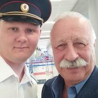 Сергей Герасимов |