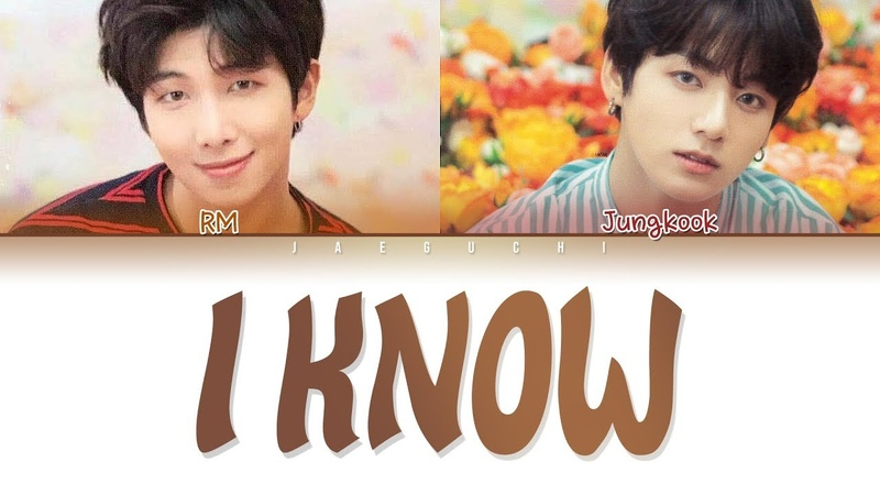 BTS JUNGKOOK RM I KNOW 알아요 Color Coded Lyrics Eng Rom Han 가사