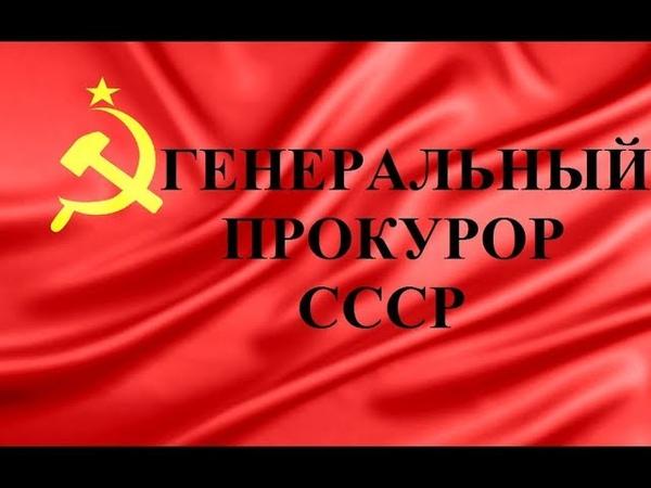 Подарочек Путину и Ко к новому году - уголовное дело 08 2018