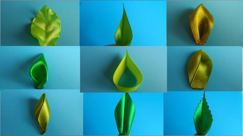 Лучшие Листочки для Цветов из Лент МК Top 8 leaves flower ribbons
