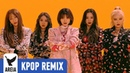 [KPOP REMIX] EXID - I Love You | Areia Kpop Remix 331