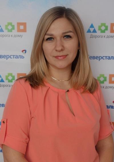 Екатерина Фрыгина