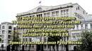 Крик души дольщиков Новокосино-2 16 корпус, у АП президента РФ Путина В.В.