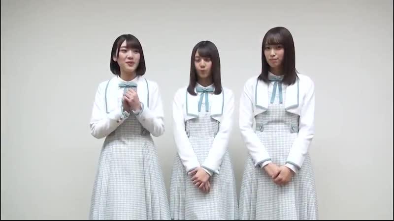 3 14 木 開催「MTV LIVE PREMIUM」に、 日向坂46 が出演!ついにシングルデビューを果たす彼女たちが、初ワンマンライブの会場で行うプレミアムライブは必見! 詳細&観覧応募はこちら!