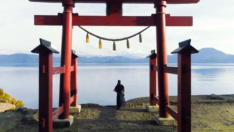 Legendary Samurai - Semboku City