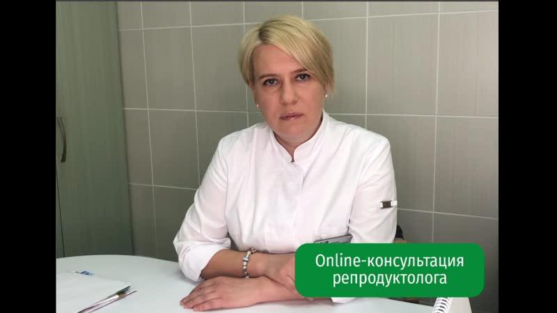 Примете участие в онлайн-консультации